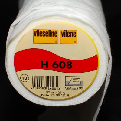 Vlieseline, leichte, extrem elastische Einlage mit weichem Griff