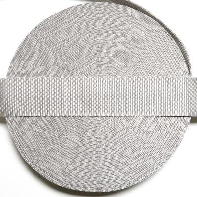 Gurtband 40mm hellgrau