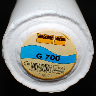 Vlieseline G700 Gewebeeinlage Weiss Stoffladen In Küttigen